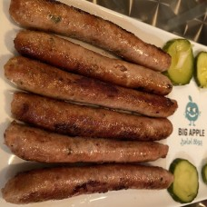 Big Apple Halal Dogs' Chicken Royales: 12 Hand-linked,Super LOW FAT, Artisanal Sausages  </span>
